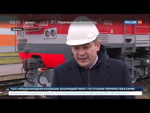 3ТЭ25КМ - испытания самого мощного в России тепловоза
