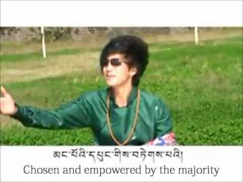 Tibetan Song | Lobsang Sangay | Tobgyal | English Translation