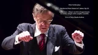 p serkin beethoven piano sonata in c minor op111 live score video