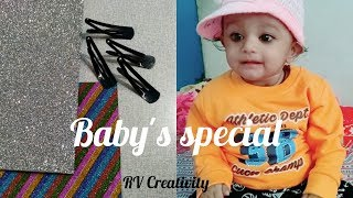 #papercraft #craftideas   DIY Baby's special | amazing craft | creative idea