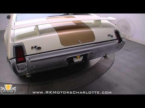 132502 / 1969 Oldsmobile Cutlass Hurst/Olds