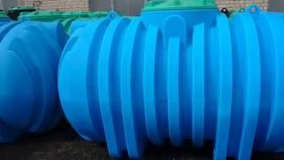 видео Где купить пластиковые емкости для канализации