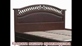 Кровати Луганск(, 2012-04-29T09:19:34.000Z)