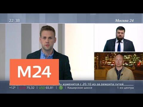 Смотреть фото После массового убийства в Керчи закон об оружии могут ужесточить - Москва 24 новости россия москва