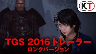PlayStation(R)4専用ソフト『仁王』 2017年2月9日発売予定 公式サイト:...