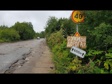Суки где дороги🤭Самая обычная дорога в Каргополе