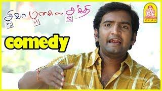 Siva Manasula Sakthi |  Santhanam Comedy Scenes | SMS | Santhanam latest Tamil Comedy | Santhanam