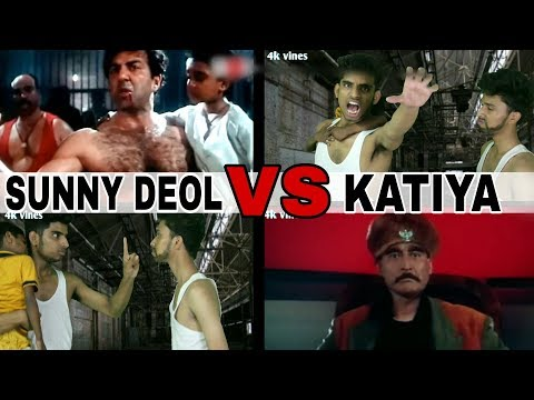 Sunny deol vs katiya comedy scene video ||sunny deol as kashi || deni as katiya👍👍 || by 4kvines ||