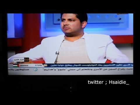 عمر الصعيدي يتكلم عن قناة طيور الجنة في برنامج هدا البلبل thumbnail