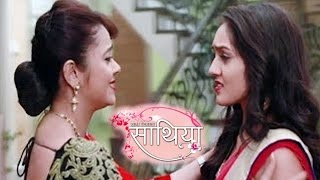 Saath Nibhana Saathiya 15th February 2016, Meera HELPS Gopi To RUN Away From MENTAL ASYLUM