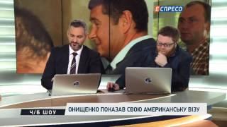 СБУ завела справу на Охлобистіна