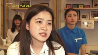 한국어, 세계인의 언어를 꿈꾸다