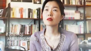 [여성창업지원Ⅱ] 스페이스 우분투