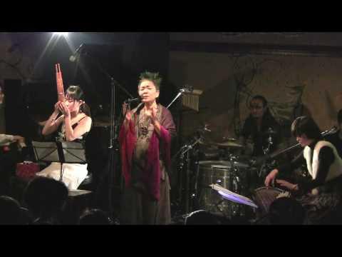 朝崎郁恵 Cd「阿母」発売記念ライブ ダイジェスト ikue Asazaki Live
