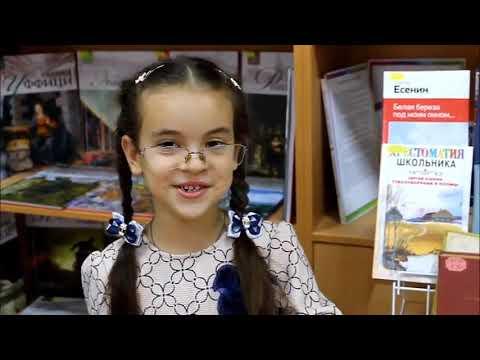 Изображение предпросмотра прочтения – КаринаМельник читает произведение «Как должна рекомендоваться Марина» С.А.Есенина