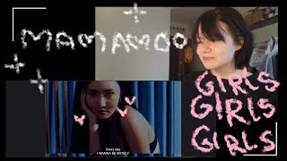 [MV] 마마무(MAMAMOO) - WANNA BE MYSELF REACTION BY RUSSIAN GUUU…