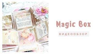 Magic Box персикового цвета - отличный подарок на свадьбу!