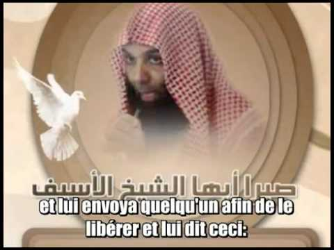 khaled rached mp3