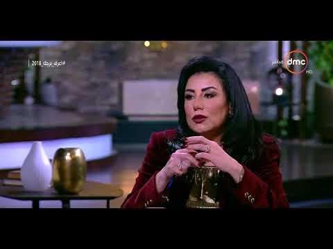 مساء dmc - لقاء مع خبيرة الأبراج هالة عمر مع إيمان الحصري حظك في 2018 تعرفه في برجك