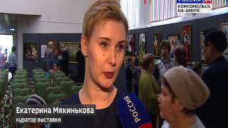Вести Комсомольск-на-Амуре от 9 апреля 2018 г.