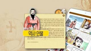 와이탭_Why?한국사 eBook 소개 영상