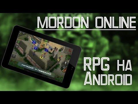 Обзор RPG-игры Mordon Online для Android
