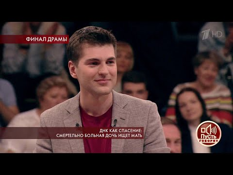 Дмитрий Борисов заплакал: