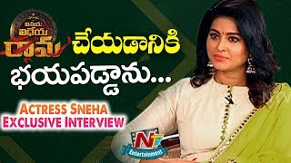 Actress Sneha Exclusive Interview | Vinaya Vidheya Rama Movie | Ram Charan | NTV Entertainment