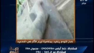 تصوير خفي كارثه داخل مقبر فرعونيه آثريه للاتفاق علي شراء الاثار