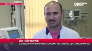 $7,5 тысяч за новую почку или печень: в Таджикистане бурно развивается транспланталогия