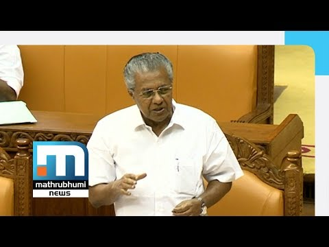 KSRTC Pension Oppn Stages Walkout CM Assures Help| Mathrubhumi News