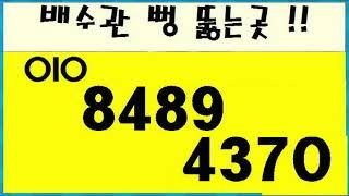 김포 싱크대 막힘 배수구 뚫어 김포시 주방씽크대 배관역…