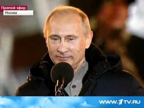 любэ гимн россии рок версия слушать