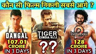 Tiger Zinda Hai Vs Dangal Vs Baahubali - Weekend Box Office Collection