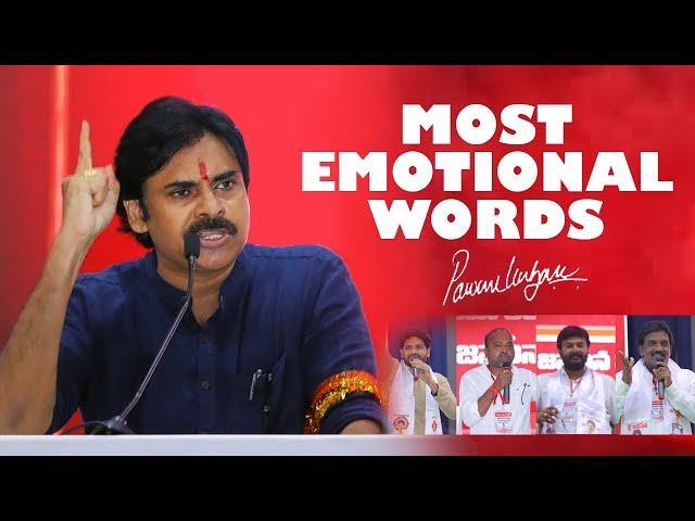 Most Emotional Words of JanaSenani  about Telangana   Nallamala   Hyderabad