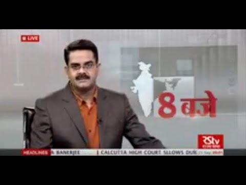 Hindi News Bulletin | हिंदी समाचार बुलेटिन – Sept 21, 2017 (8 pm)