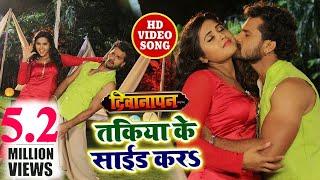 hD VIDEO SONG - Deewanapan - Kajal Raghwani , Khesari Lal का Romance - बीचे से तकिया के साइड करा