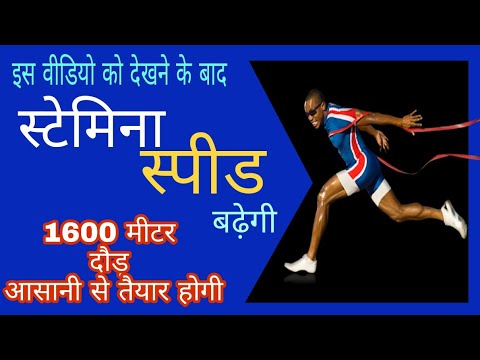Running Tips In Hindi For Desi 🐎Runners😎  running Shoes - running workouts-best protein for runner