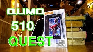 обзор смартфона QUMO Quest 510. Тест 3d
