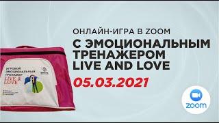 Онлайн игра LIVE AND LOVE