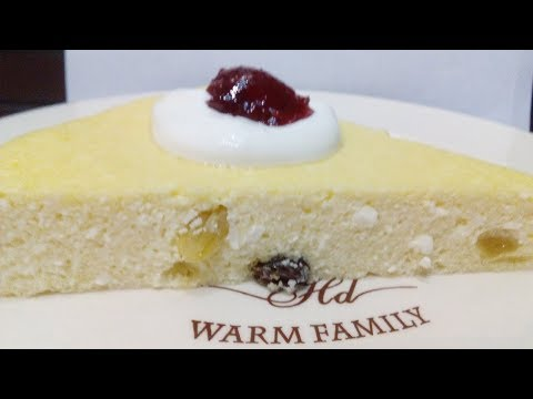 How To Cook Zapekanka (cottage Cheese) Quick And Easy Russian Dessert Recipe