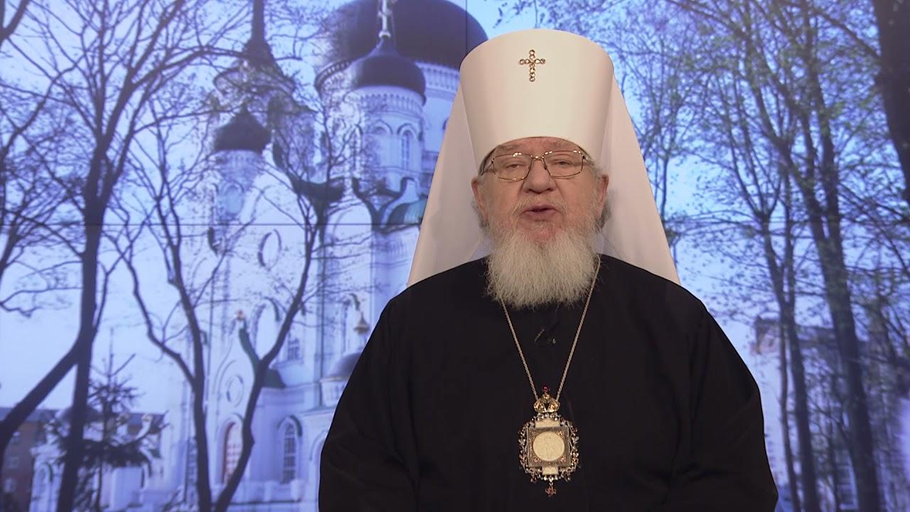 Пасхальное обращение к пастве митрополита Воронежского и Лискинского Сергия