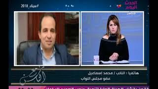 النائب محمد اسماعيل يزف بشري سارة لأهالي بولاق الدكرور بشأن القضاء على المخدرات