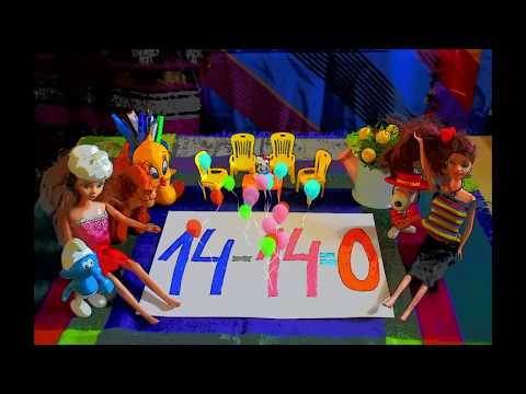 Learn math. Learn colors. Learn numbers. Fun math for kids. Subtraction with number fourteen.