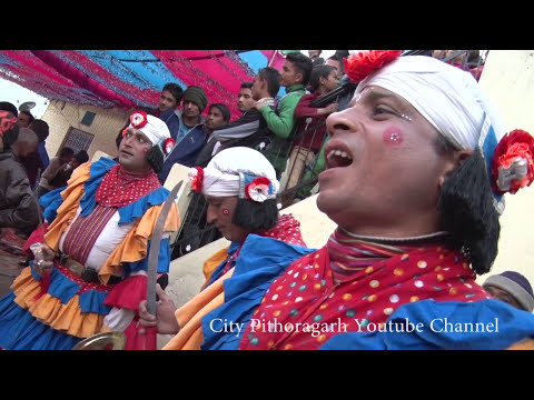 best kumauni chaliya dance | Pithoragarh | City Pithoragarh
