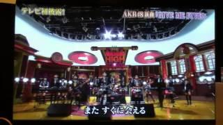 AKB48 - 「Give Me Five! 」  なるほどハイスクールより