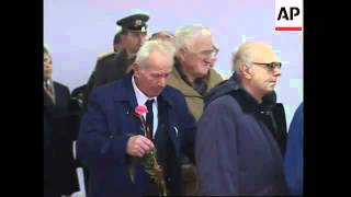 Former PM, head of Communist party pay respects