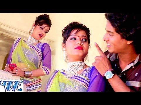 बचपन के मोहब्बत को जुदा ना करना    Sinduriya Aam    Sonu Sagar    Bhojpuri Hot Songs 2016 new