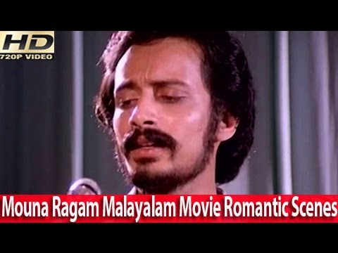 ganame unaroo dhukha ragame unaru romantic song mouna ragam malayalam movie 1983 hd malayala cinema film movie feature comedy scenes parts cuts ????? ????? ???? ??????? ???? ??????    malayala cinema film movie feature comedy scenes parts cuts ????? ????? ???? ??????? ???? ??????