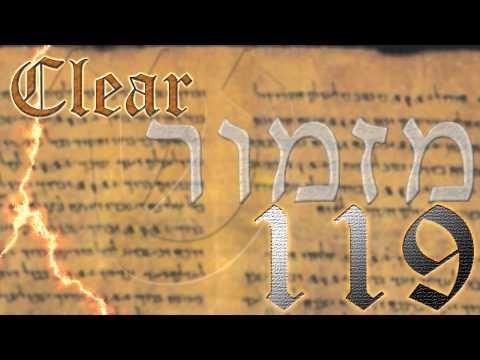 Psalms 119 (Shin) by Clear